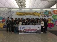 香港機場集體照
