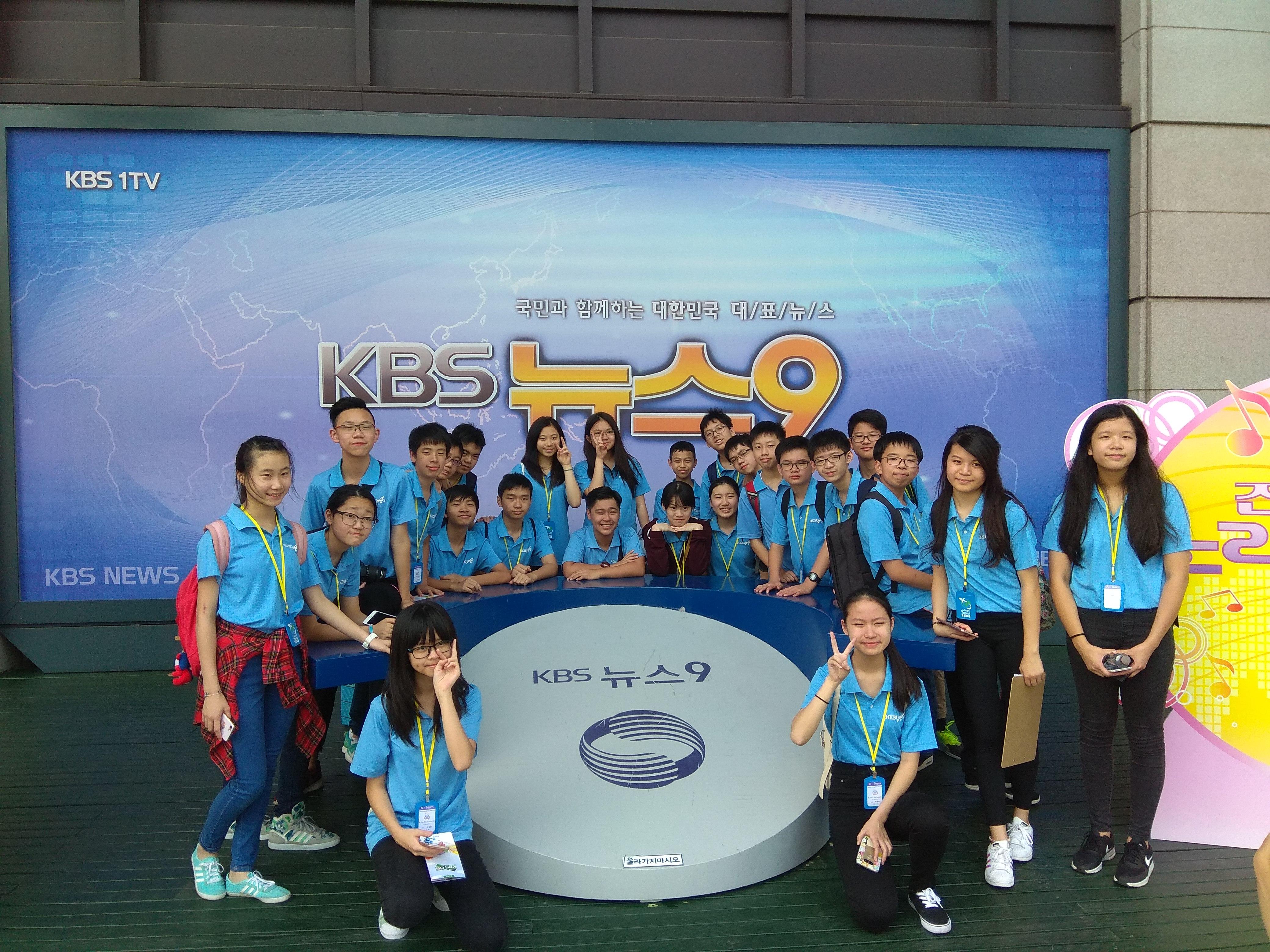 KBS電台