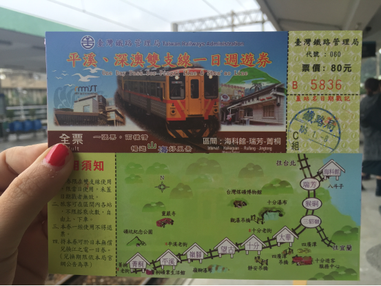 台灣印象–八天環島自由行(九)