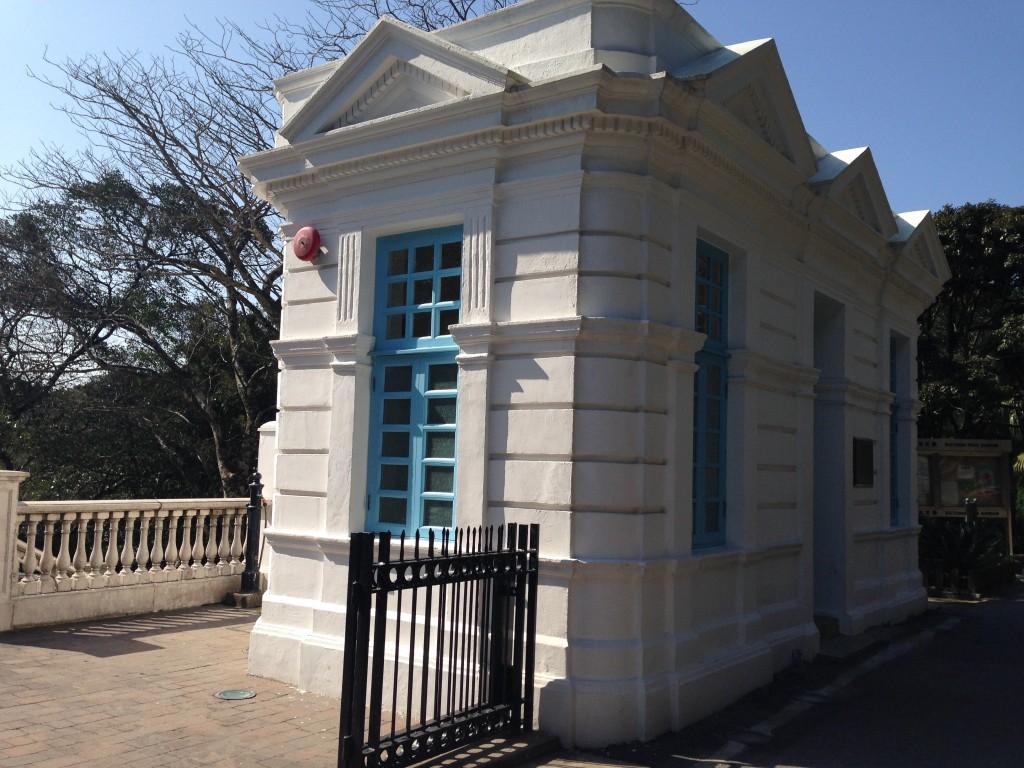 前港督別墅守衛室現在已成法定古蹟