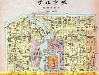 北京市城市規劃初探