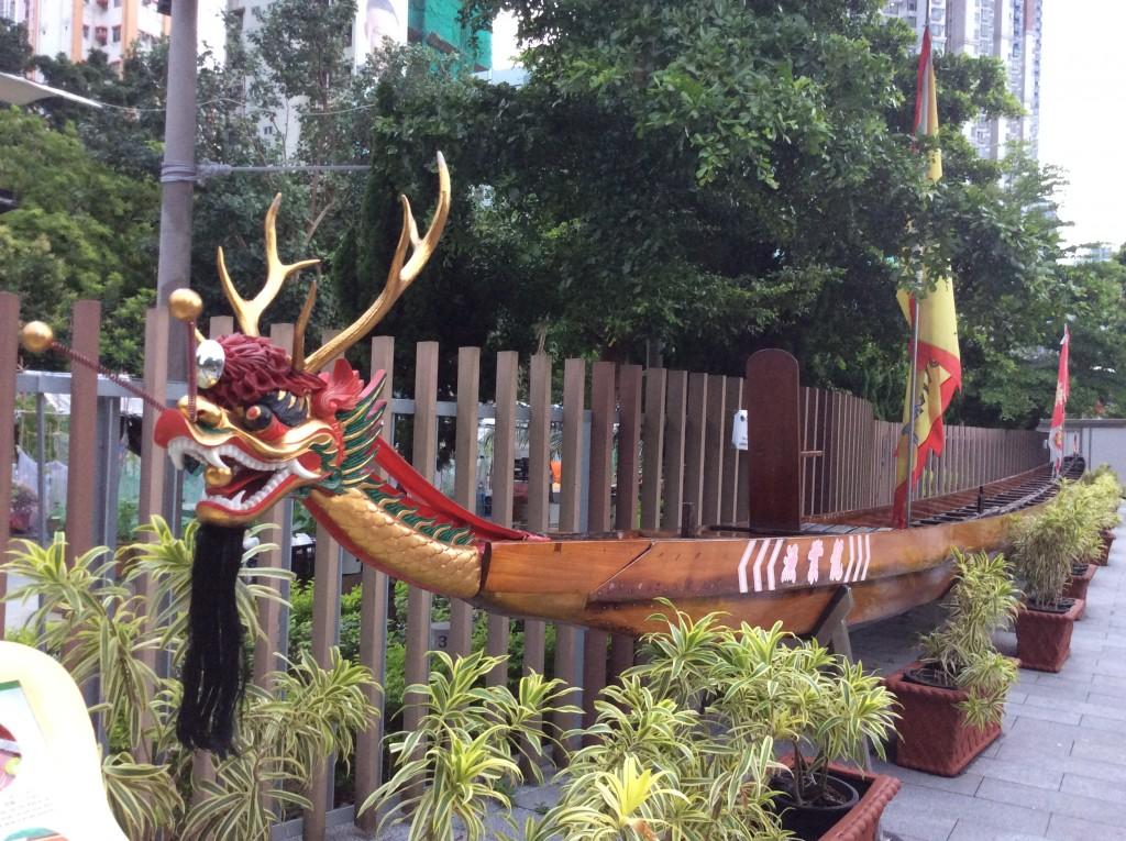 香港生態旅遊:香港仔大龍舟