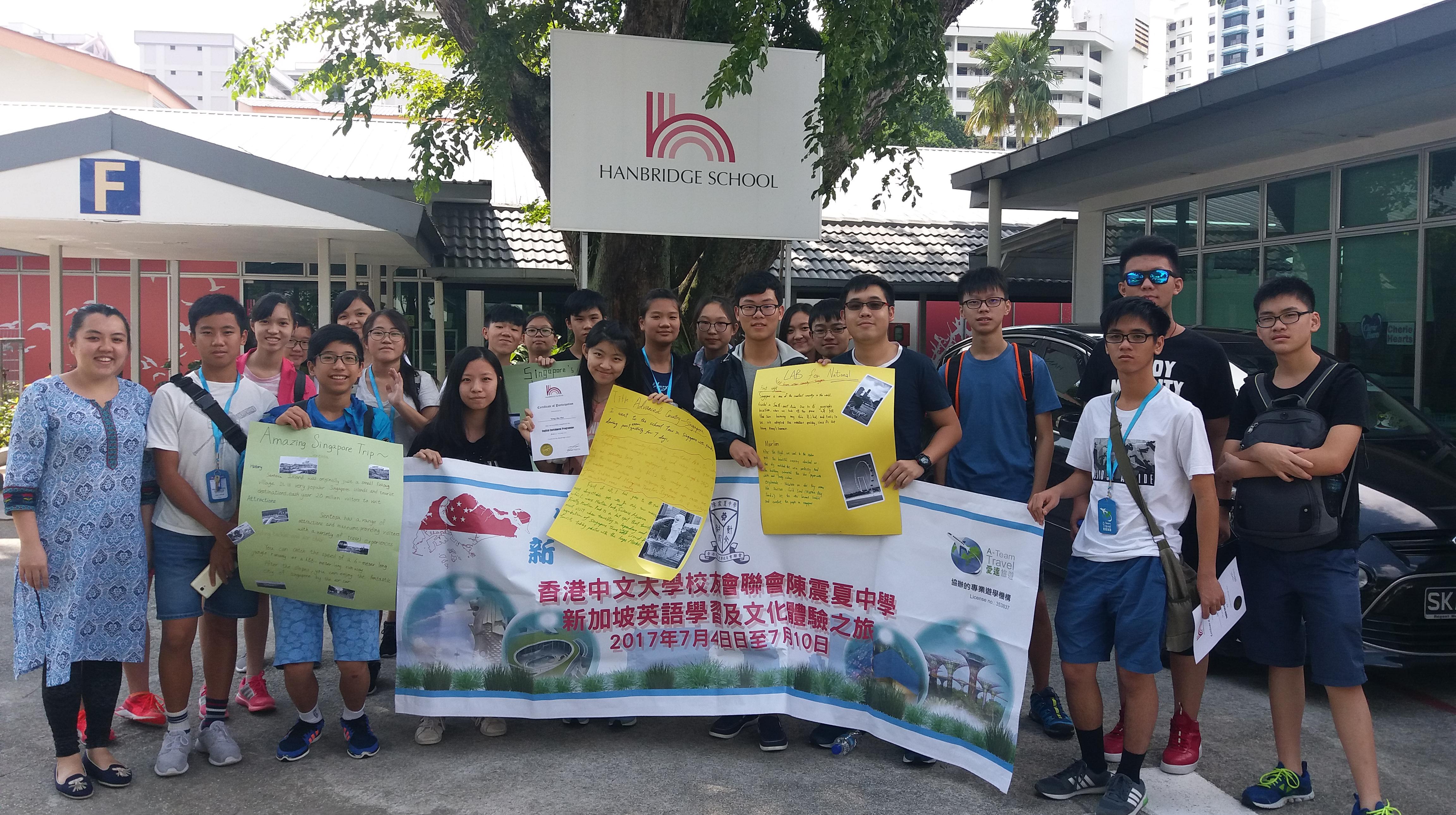 新加坡英語學習交流之旅