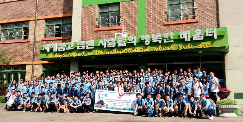 韓國傳媒報導交流活動